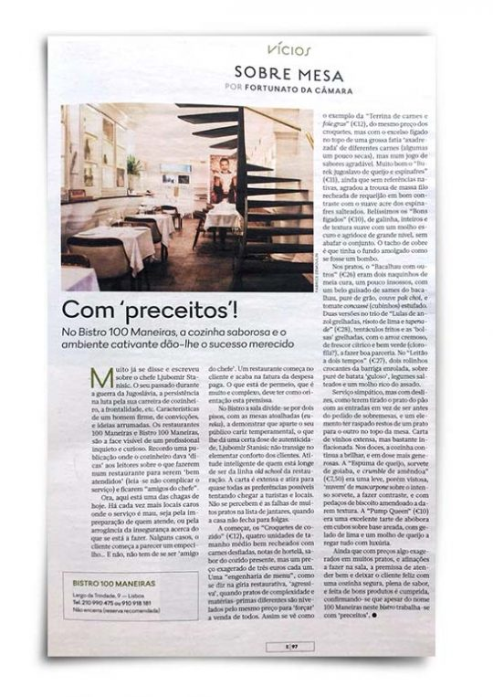 Expresso, Revista E